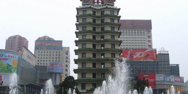 二七纪念塔风景图片