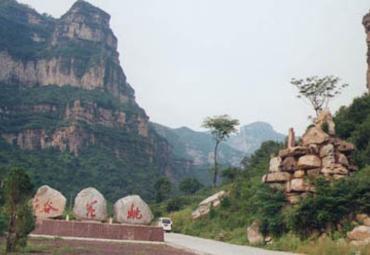 林州市旅游图片