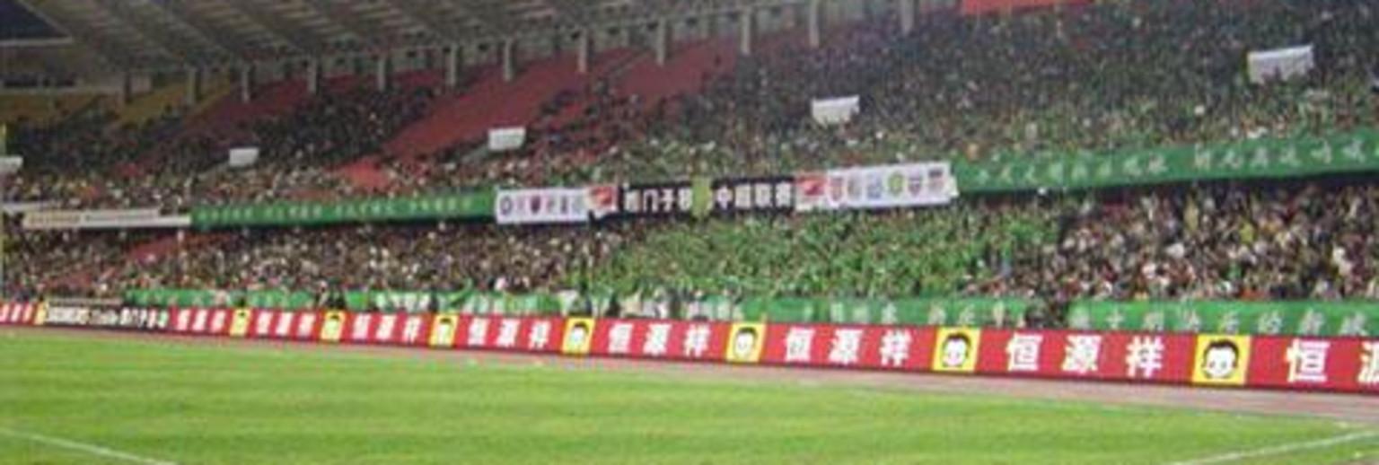 【2019】上海市江湾体育场v攻略攻略_上海市江日本亲子自由行攻略过年图片