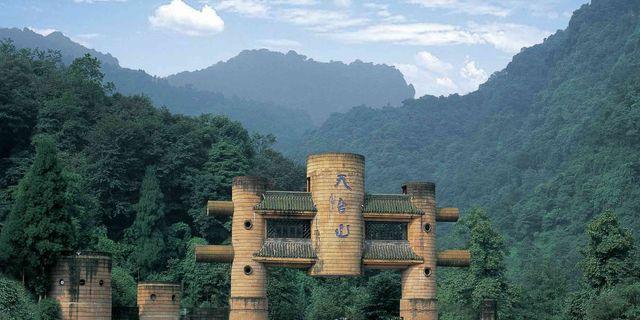 天台山风景图片