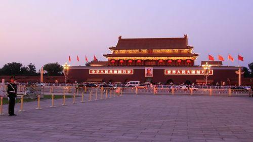北京-天安门升旗-故宫汽车3日游>赠天安门广场集体照