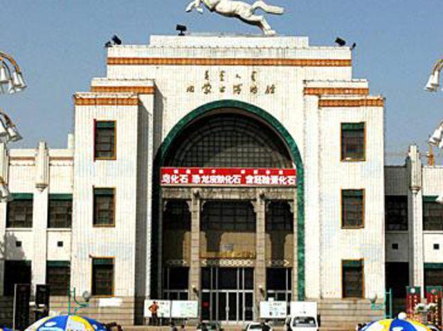 内蒙古博物馆图片