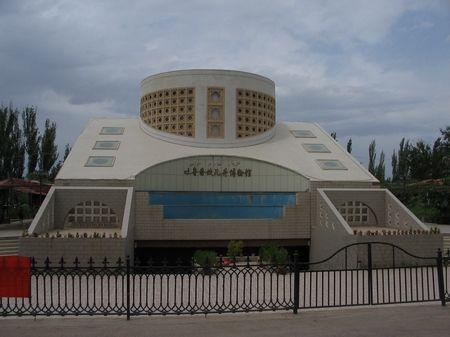 吐鲁番博物馆1