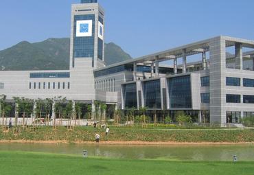 温州大学(筹)图片