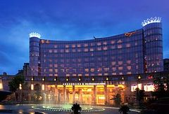 上海皇廷国际大酒店