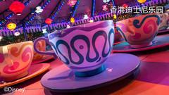 <香港迪士尼乐园4日自助游>