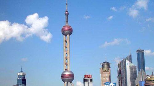 东方明珠广播电视塔,又名东方明珠塔
