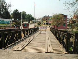 中缅友谊桥
