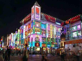 广州广东胜利宾馆 上下九步行街自驾2日游>宿东楼高级房
