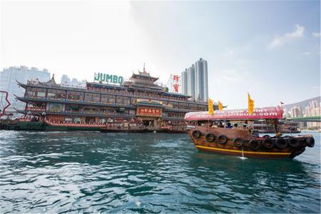 香港机场船班时间表