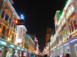 中山路步行街夜景