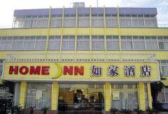 如家快捷酒店(扬州瘦西湖店)