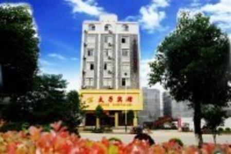 通山太子宾馆酒店预订_通山太子宾馆酒店价格查询图片