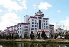 香格里拉龙凤祥雅阁酒店