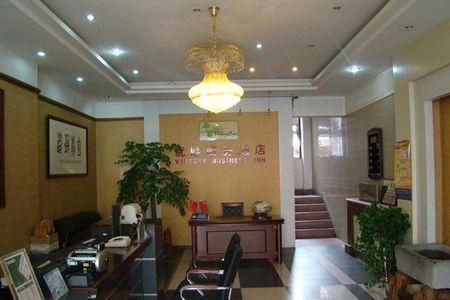 【青岛优胜商务酒店】地址:青岛市市南区福州南路28号