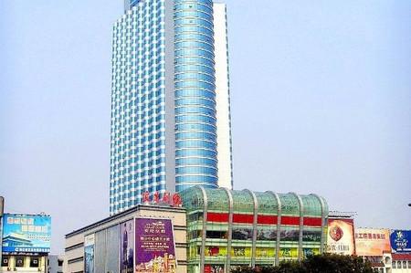 宜昌均瑶禧玥酒店 原均瑶锦江国际大酒店 -西陵区西陵一路51号 中心