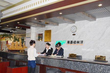 【海南桂林洋大酒店(海口)】地址:美兰区桂林洋经济