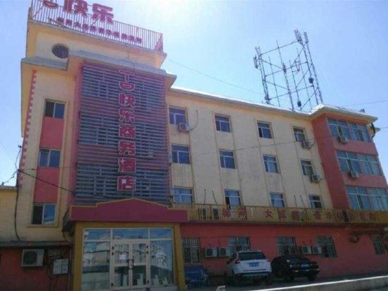 【乌鲁木齐快乐商务酒店】地址:头屯河区八钢新市场旁