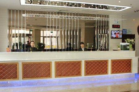 【葫芦岛嘉逸快捷酒店】地址:连山区站前街红星路一号