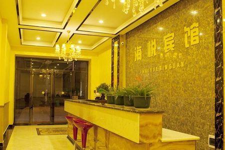 长沙湘辉宾馆图片