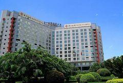 海口中银海航国商酒店