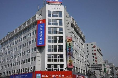 上海火车站附近酒店