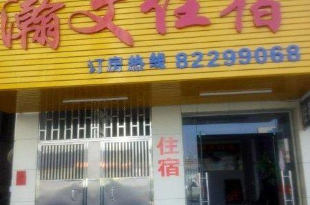 东莞石龙汽车站到江门