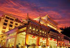 君澜丽江国际大酒店