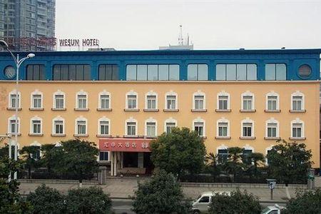 武汉汇申大酒店