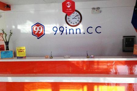 【99旅馆连锁(葫芦岛火车站店)】地址:葫芦岛连山区路