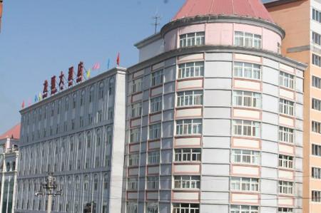 隆化泓熙大酒店