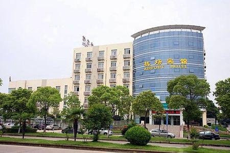 荆州到武汉天河机场_武汉天河机场附近的住宿情况? 旅游