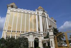 澳门大仓酒店(Hotel Okura Macau)