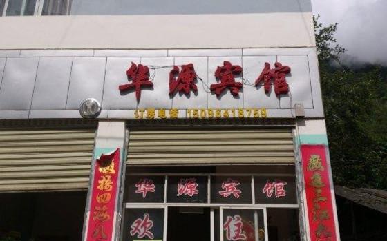 2011年贡山县财政局精神文明建设工作工作计划
