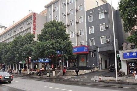 长沙火车站附近宾馆