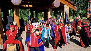 原住民祭典