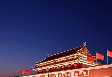 天安门图片_天安门旅游图片_天安门旅游景点图片大全