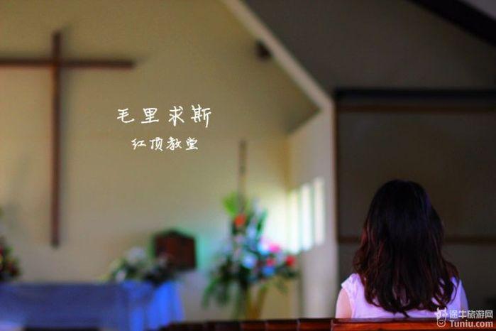 【毛里求斯+香港攻略】天堂原乡的婚纱大片-海量美图更新【多图】_红顶教堂游记