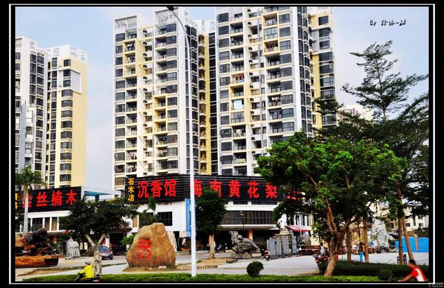 4,圣诞树大酒店,据说是七星级,赵本山是大股东.