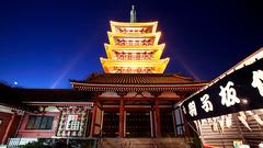 日本浅草寺旅游攻略2016_ 浅草寺自助游攻略_浅草寺哪有好玩的地方