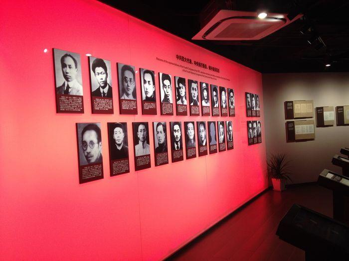 【上海】红色之旅——参观四大会址