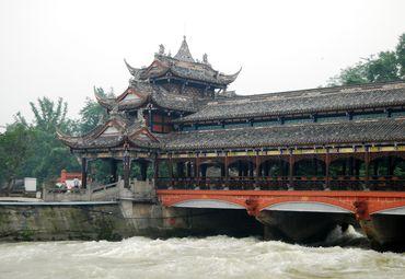 都江堰南桥