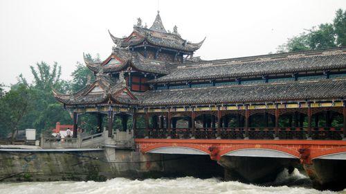 九寨 黄龙 都江堰 锦里 乐山 峨眉双飞8日游 上海往返图片