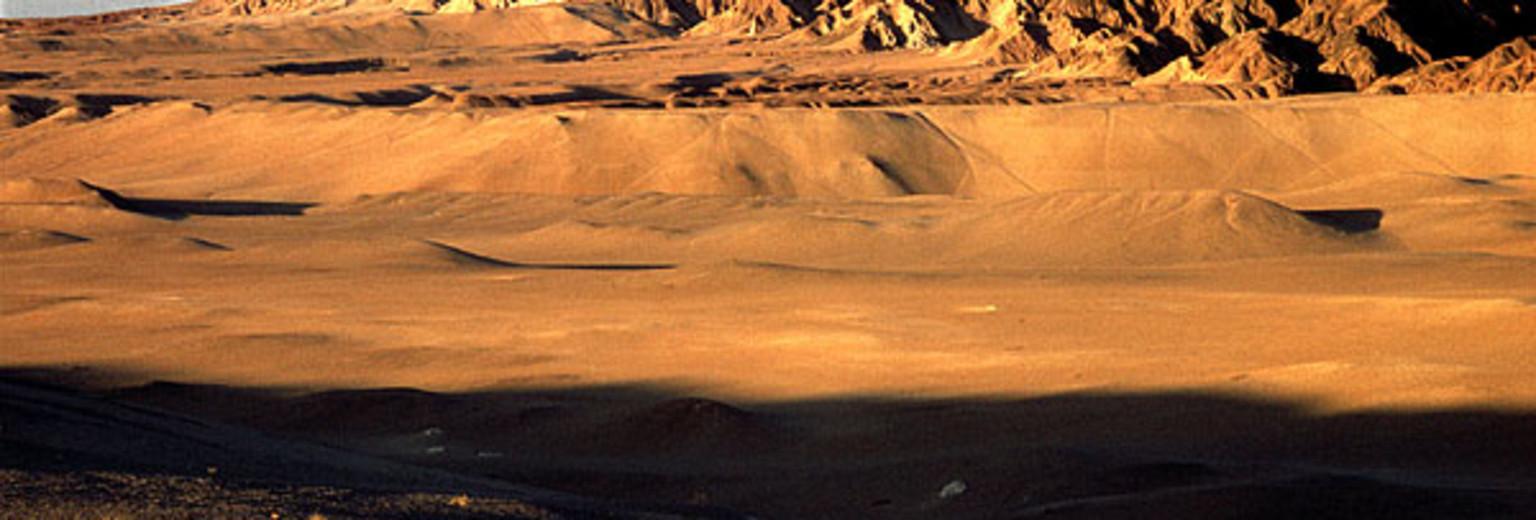 沙附�y�k��_必鲁图沙峰旅游攻略