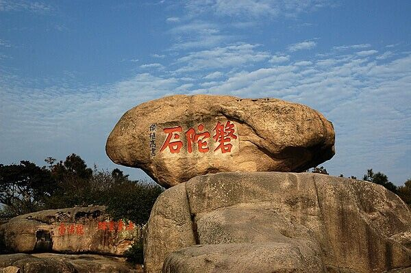 杭州_普陀山_自助游攻略_最新杭州旅游资讯萝卜31攻略保卫丛林图片