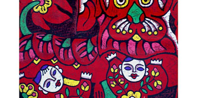 221人推荐 安塞农民画是陕西省安塞县的汉族民间绘画艺术,是农民自己