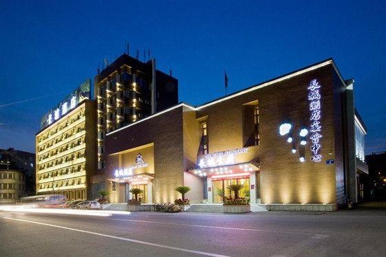 丹东酒店预订 丹东附近酒店 丹东旅游住宿