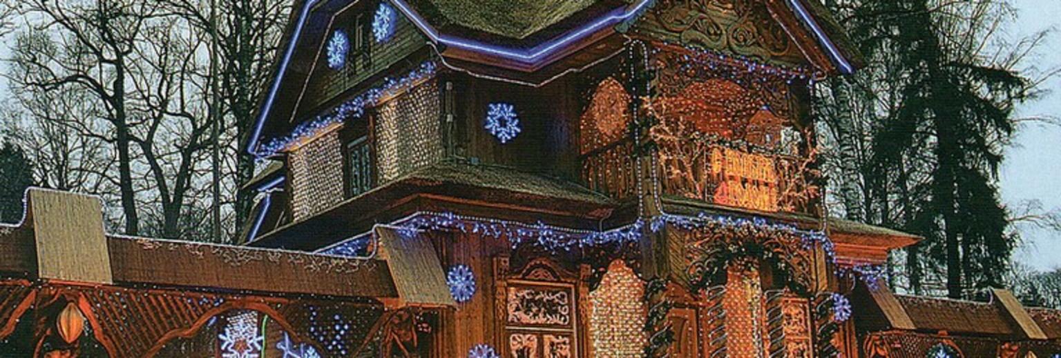 圣诞老人村的房子