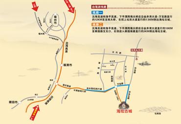 龙岩图片_龙岩旅游图片_龙岩旅游景点图片大全_途牛