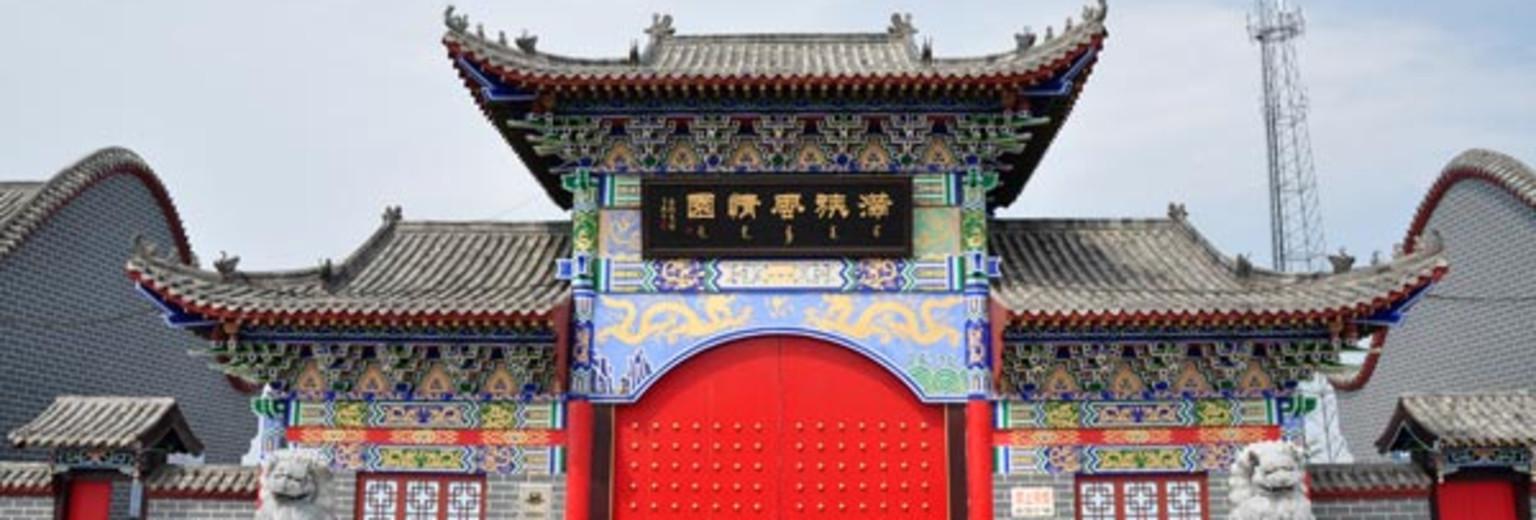 望奎县满族风情园位于黑龙江省,是集中展示满族民间习俗和传世文物的博物馆,2009年设计建造,并与当年投入使用。望奎县满族风情园占地面积12万平方米,建筑面积3618平方米。本园主展厅展示的内容分满族的源流生产生活礼仪信仰等六个部分,分别用文字图片和实物等多方面展示其历史风貌。 生活展厅和生产展厅不仅详细补充了主展厅的陈设,更着重展示了生产生活情节。十二帝展厅主要展示的是清朝十二个皇帝的画像生平简介以及清朝年间出土的一些胆瓶玉璧帽筒等文物。满族历史文化长廊主要展示的内容是满族兴起的故事以及重大战争场面。满族